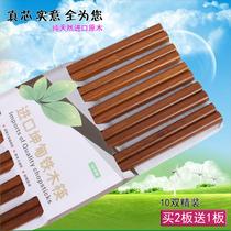 高档家用筷子实木10双装红檀铁木筷子家用家庭装十双纯天然原木