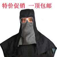 Denim hooded shawl cap windproof cap labor insurance supplies wear-resistant glasses painting work cap welding dustproof work cap
