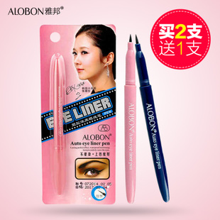 包邮雅邦眼线液笔专业塑型液体眼线笔水笔防水速干不晕染浓黑超细