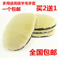 Car Wash Gloves Wool Velvet Cleaning Gloves Cars Double-sided Bear Padded Thickening Dedicated 雪尼尔 Cleaning Tools