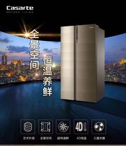 对开门冰箱双门家用一级大容量变频风冷无霜603WLBCD冰松BISON