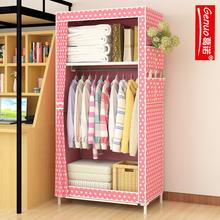 简易学生衣柜 宿舍儿童储物布衣柜简约现代经济型组装布艺小衣橱