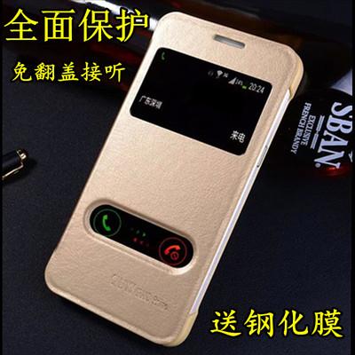 gt-18552手机壳