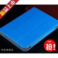 平板电脑7.9寸NOKIA 诺基亚N1保护套 通用套配件超薄皮套可支架