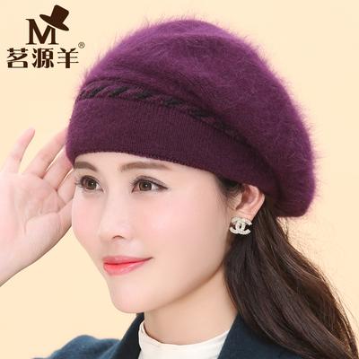 兔毛中年帽子女士秋冬天休闲贝雷帽保暖毛线中老年时尚气质妈妈帽