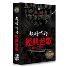 国语老歌汽车音乐光盘歌曲无损黑胶cd唱片 正版车载cd碟片华语经典