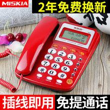 创意座式电信有线坐机 美思奇8018电话机座机老式固定电话家用时尚