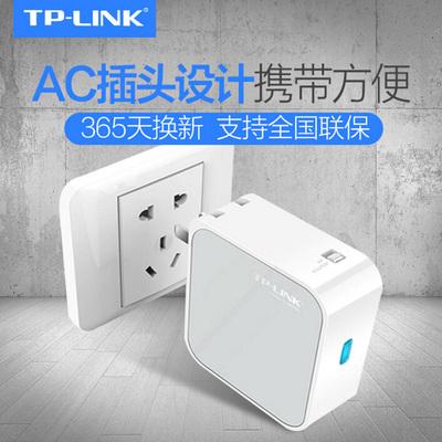 TP-LINK 迷你无线路由器TL-WR700N 家用穿墙便携旅游酒店无线wifi