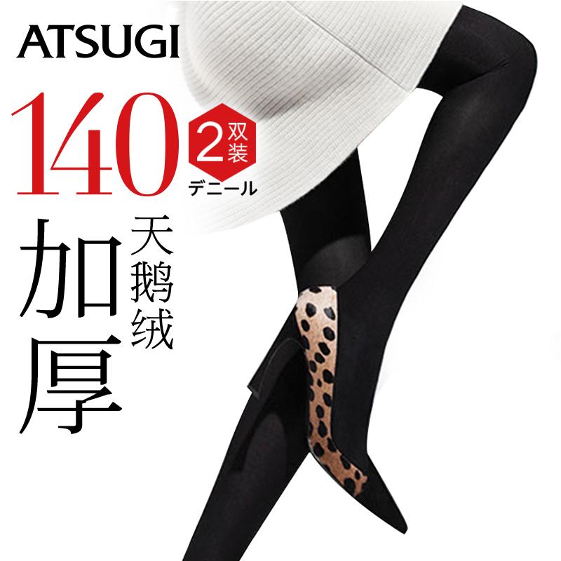 日本厚木ATSUGI两双装2019春夏80D140D加厚天鹅绒连裤袜丝袜日系