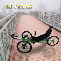 Shock absorber reclining three-wheeled bike Trimatrix TREKKR 20 after shock absorber disc brake bike lying car