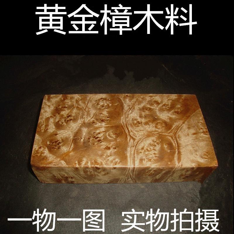 黄金樟木雕