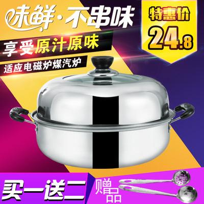 不锈钢锅节能锅有实体店吗