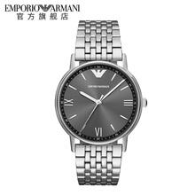 Armani阿玛尼旗舰店经典石英机芯精钢腕表 简约时尚手表男AR11068