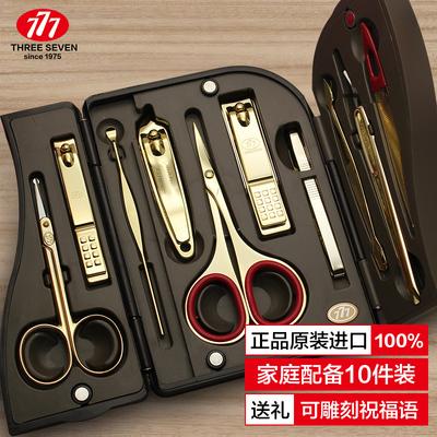 韩国777指甲刀套装家用指甲剪指甲钳10件套装剪指甲刀修甲美甲