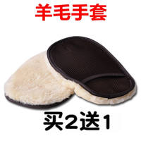Car Wash Gloves Wool Velvet Gloves Car Wash Gloves Household Cleaning Gloves Car Gloves Cleaning