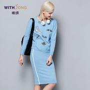 唯颂早秋新品蓝色高腰针织半身裙针织弹力包臀裙百搭中裙半裙