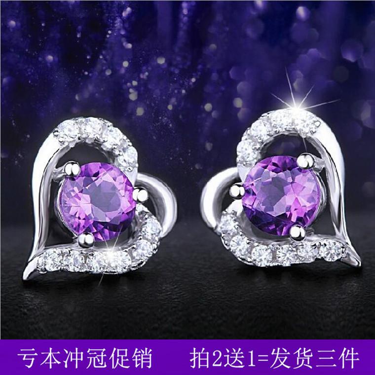 正品紫水晶耳钉