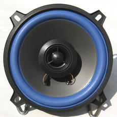 Crown promotion 5 inch car coaxial speaker super horn / car audio speaker 4 / 5 inch / one price