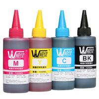 威佳适用佳能惠普打印机墨水IP1180 IP1188 hp802 连供墨盒墨水