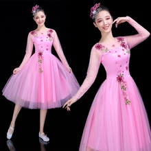 Modern dance costume, female singing accompaniment, Pengpeng skirt, opening dance dress, skirt, square dance costume, new suit