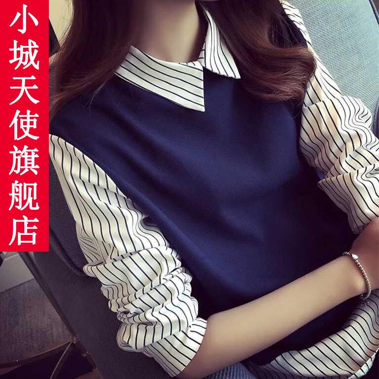 韩范衬衣学生韩版 衬衫 上衣学院风假两件百搭宽松长袖 春秋中长款