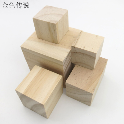 松木块 小木头 diy模型材料 木工手工木片板材 正方形木块 方木