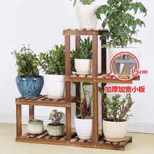 特价花架子实木落地面阳台客厅组装室内外多层防腐木质花盆架