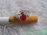 Taoyu House Natural Jade Gemstone Red Agate Chalcedony Alloy Inlay Men and Women Ring Specials