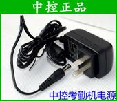 中控指纹考勤机电源线充电器适配器H10 X618 X628 5V0.8A K28 K18