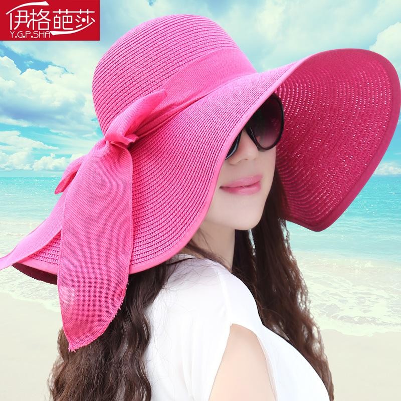 度假可折叠百搭沙滩防晒太阳帽3元优惠券