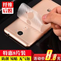 防爆玻璃膜tox2高清屏保护膜vibex2手机贴膜x2vibe钢化膜x2联想