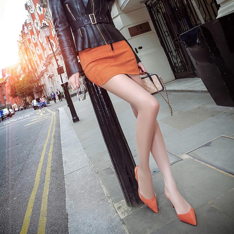 绒包臀裙裤