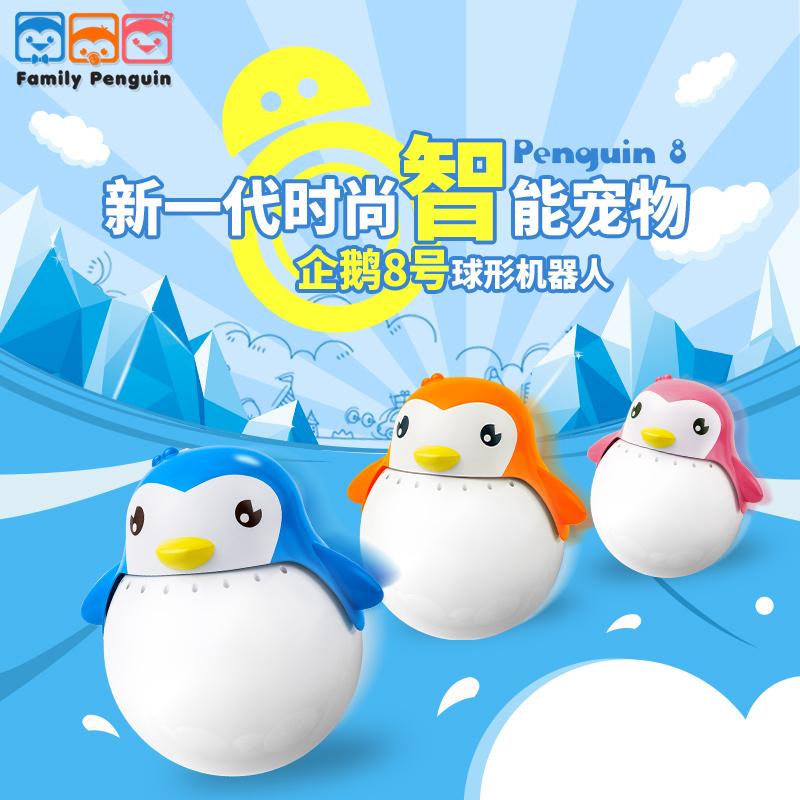 亲子企鹅儿童故事机早教机可充电蓝牙音箱智能宠物音乐播放器玩具