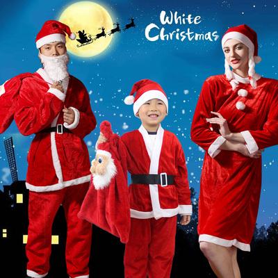 圣诞节服装 服饰 圣诞老人服装 男 女款服饰套装 儿童款圣诞服饰