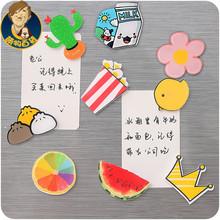 A912創意家居廚房留言條冰箱貼 臥室 窗戶卡通磁鐵貼冰箱留言紙