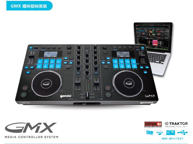 DJ установки / микшеры Артикул 520613366696