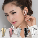 Harling D9 wireless Bluetooth headset hanging ear mini 4.1 sports running driving earplugs smart phone universal