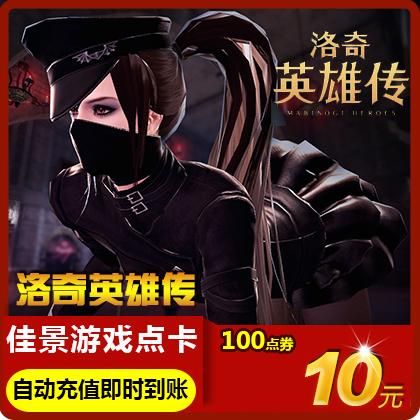 Внутриигровые ресурсы Mabinogi heroes Артикул 532784064887