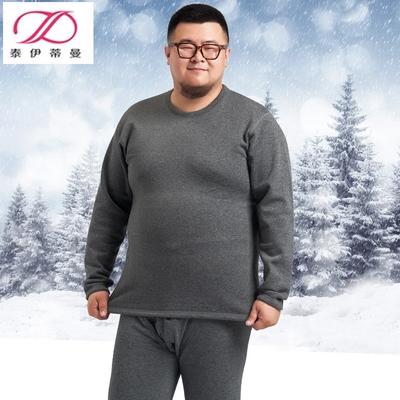 特大号男士加肥加大保暖内衣加厚加绒中老年300斤以上特胖套装男