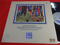 MESSIAEN QUATUOR POURLA FIN DU TEMPS R LP vinyl e7275