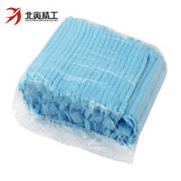 Disposable Hat Chef Hat Net Hat Hair Net Work Hat Labor Insurance Cap Dust Cap Female Non-woven Head Cover