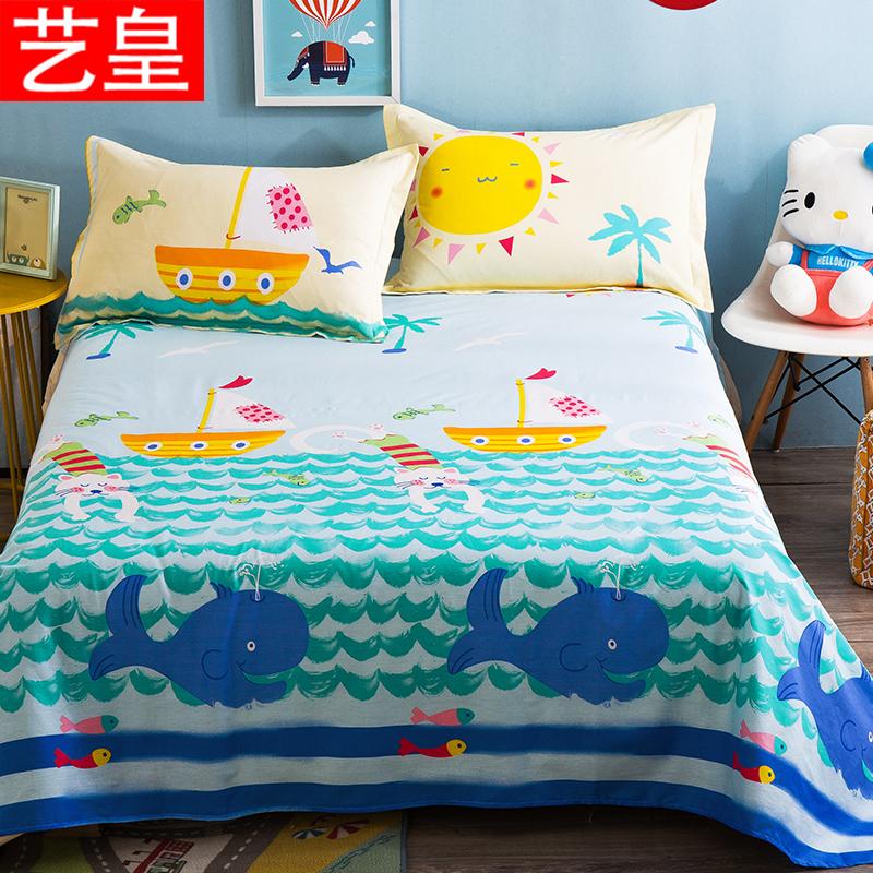 艺皇全棉斜纹床单单件双人纯棉被单单人1.2儿童学生宿舍1.5m1.8米
