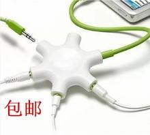 六角耳机分线器 电脑手机MP3音响音乐分享共享一分多音频转接线头
