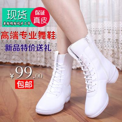 阿乐威冬季舞蹈靴子女成人广场舞女鞋真皮中跟软底水兵白色跳舞鞋