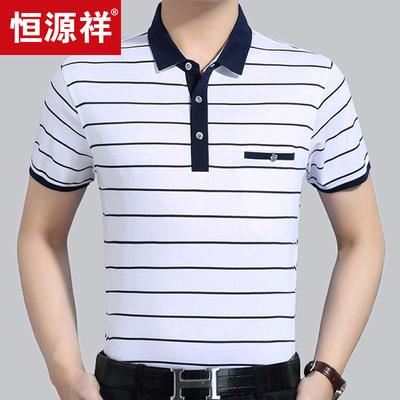 恒源祥男士短袖t恤 中年男人条纹翻领丝光棉体恤大码爸爸装真口袋
