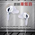 超级小米耳机重低音小米3三4红米note增强版2S带话筒线控通用耳塞