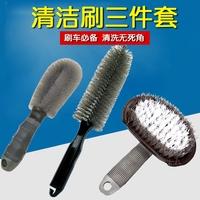家用洗车水枪用品刷车工具清洁美容轮胎刷轮毂刷子刷汽车清洗软毛