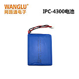 WANGLU Network Communication Engineering 3.7V/7.4V Battery IPC-4300/4300Plus/9800Plus