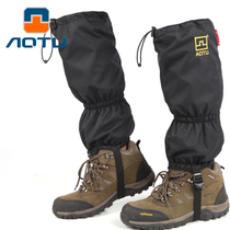 Outdoor equipment professional outside waterproof ultra-light breathable men and women universal Protective foot set anti-sand sleeve Snow Sleeve Other