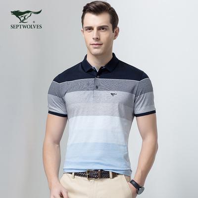 七匹狼T恤 夏季中青年条纹丝光棉翻领短袖T恤 POLO衫